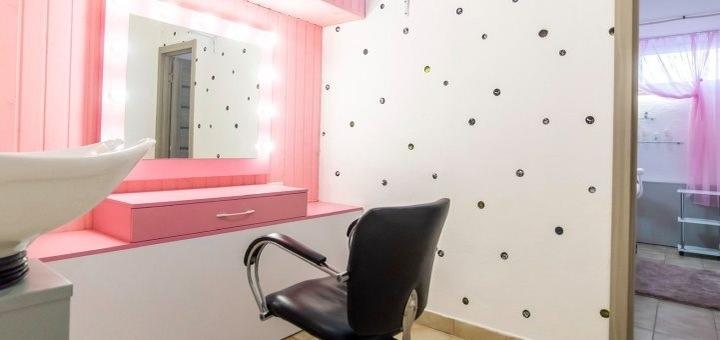 Коррекция и окрашивание бровей в студии красоты «Sunkiss»
