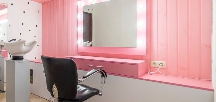 Ламинирование бровей или ресниц в студии красоты «Sunkiss»