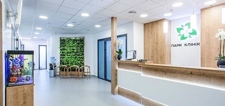 Консультация гинеколога с кольпоскопией в медицинском центре «Парк Клиника»