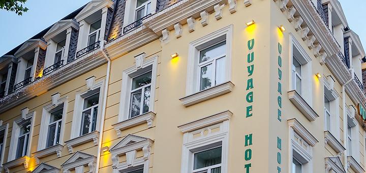 От 2 дней отдыха весной в отеле «Вояж» в центре Одессы