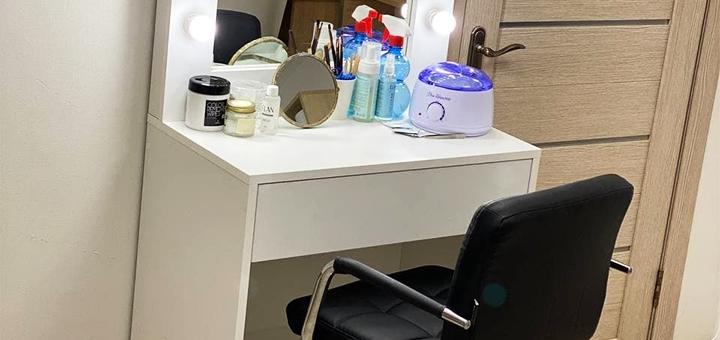 Ламинирование и моделирование бровей и ресниц в «Студии профессионального массажа»