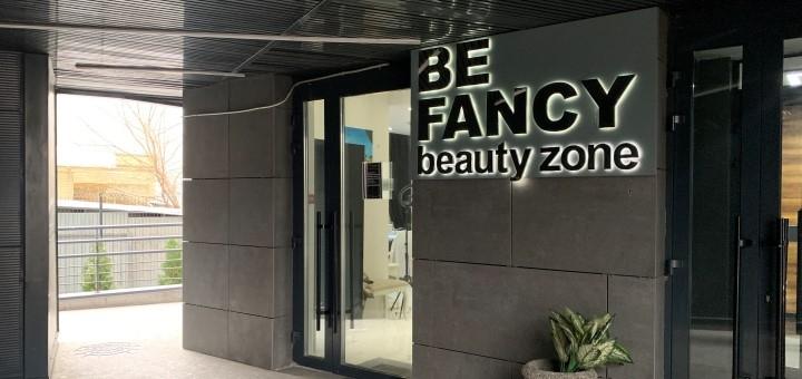 Детская стрижка в премиум-салоне «Be fancy beauty zone»