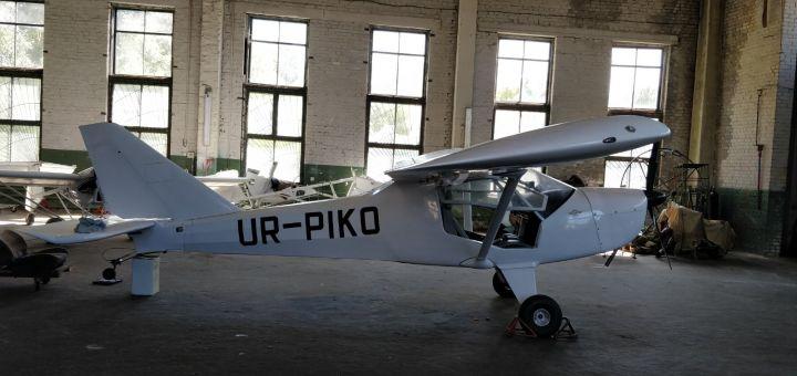 Скидка 50% на полет над Киевом или Межигорьем на самолете «Ikar AI-10» от «Полетели с нами»