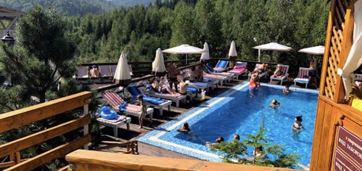 Выиграй романтический отдых на День Конституции со SPA для двоих в отеле «Карпаты» в Мигово