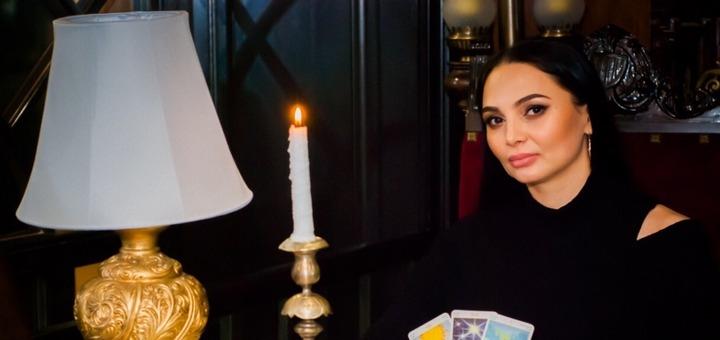 Онлайн-расклад на Таро на любовь и отношения от астролога и таролога Аллайи Русалиной