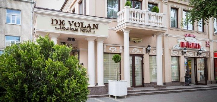 От 3 дней отдыха в мае с завтраками в бутик-отеле «De Volan»
