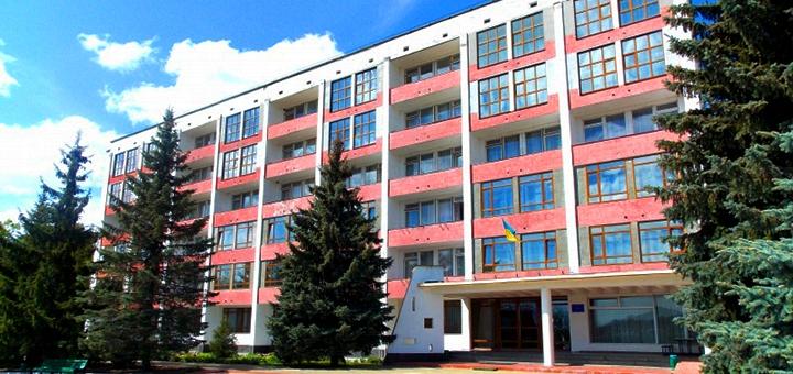Тур выходного дня «Оздоровление» в санатории «Дубрава» под Киевом