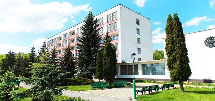 Тур выходного дня «Праздничный» в санатории «Дубрава» под Киевом