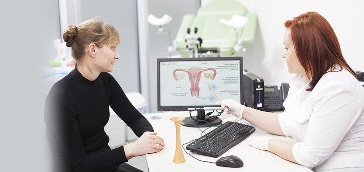 Обследование у гинеколога в медицинском центре «Гармония Здоровья»