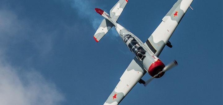 Скидка до 59% на авиационный мастер-класс «Экстремальный» от школы пилотов «Аeropractica»