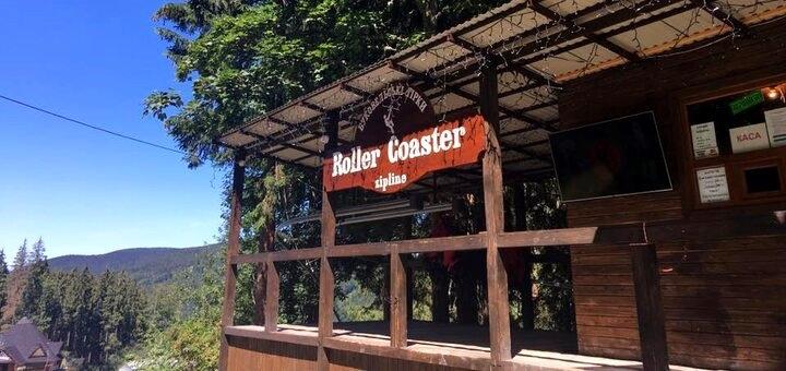 Скидка на экстремальные развлечения «Roller Coaster» и «Bike Zip» в Буковеле