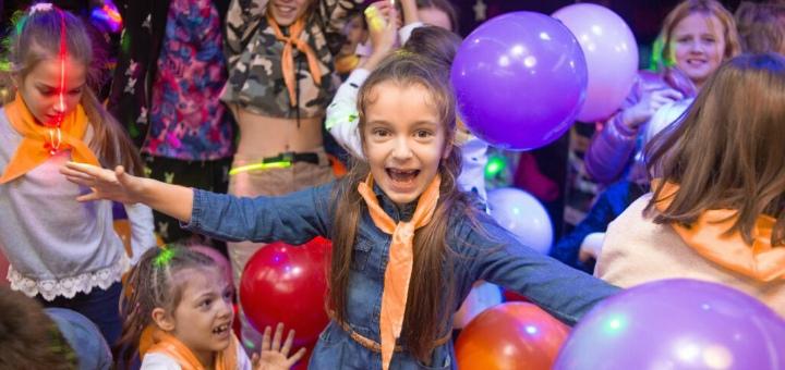 Детский праздник с дискотекой в «Neon Dance Club» и с игрой в Lazertag от «Family Quest»